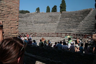 Small amphitheatre for dramas/tragedies.  Comedies are held in a larger amphitheatre around the corner.