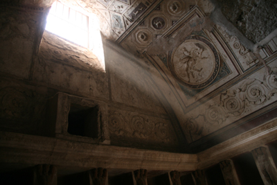 Decorative roof of the Bath.